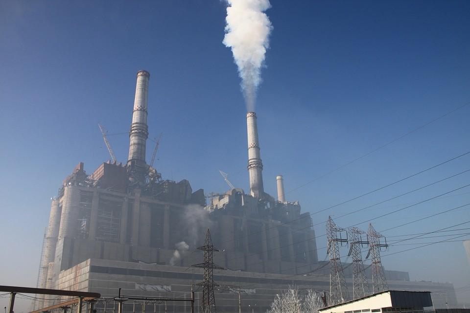 utility-power-plant